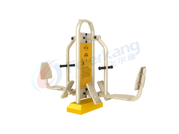 seated pedal trainer