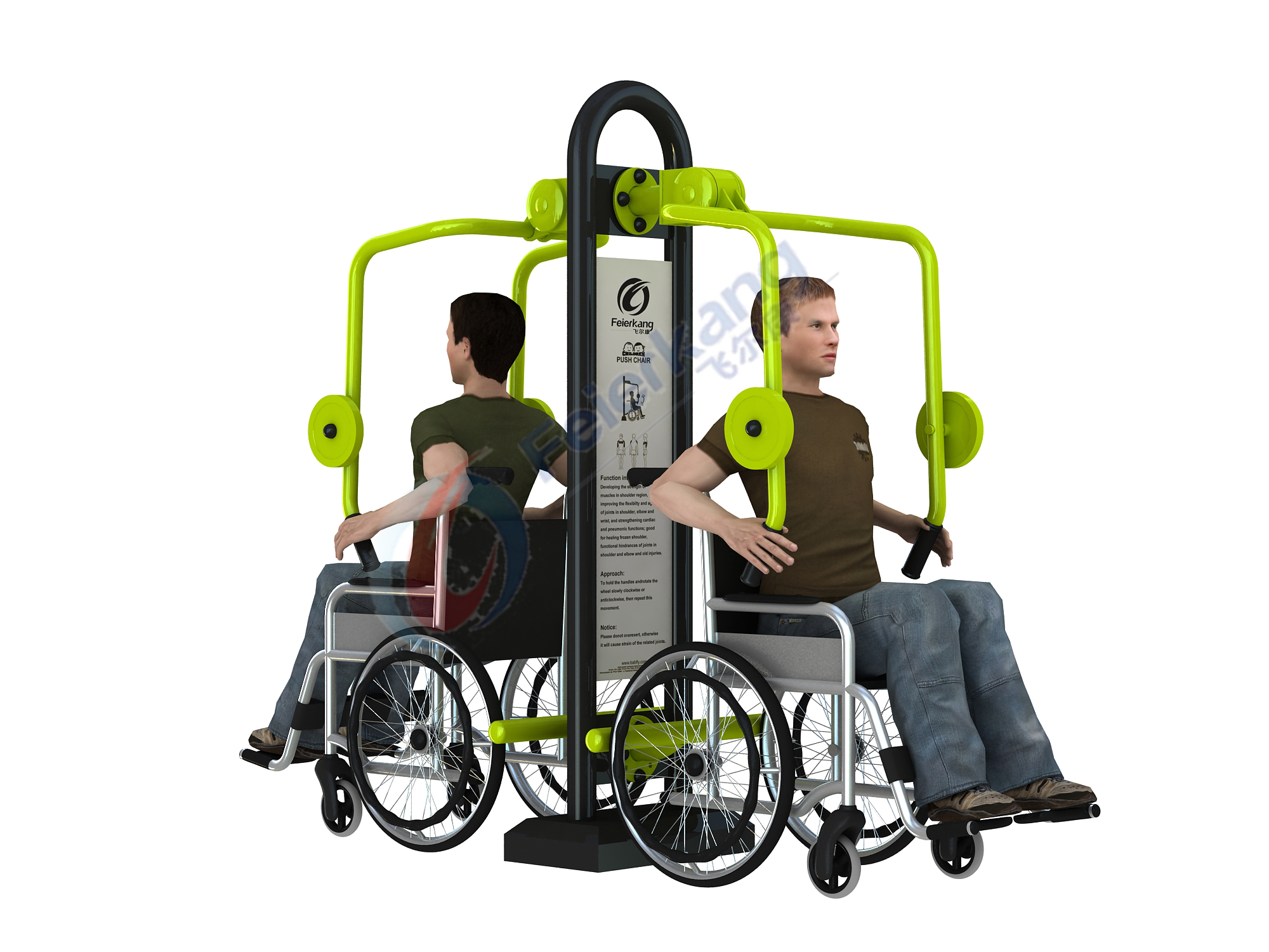 info for 92831 08a60 Disabled Outdoor Fitness Equipment